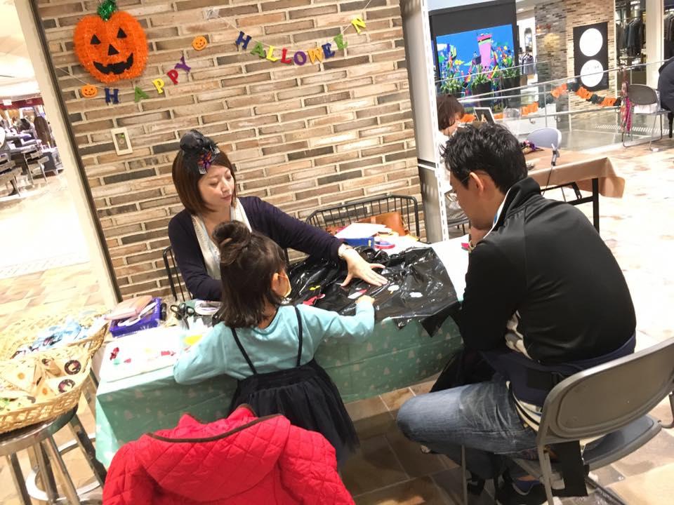 10/28(土)開催!「パっとハロウィン パンパカパレード」